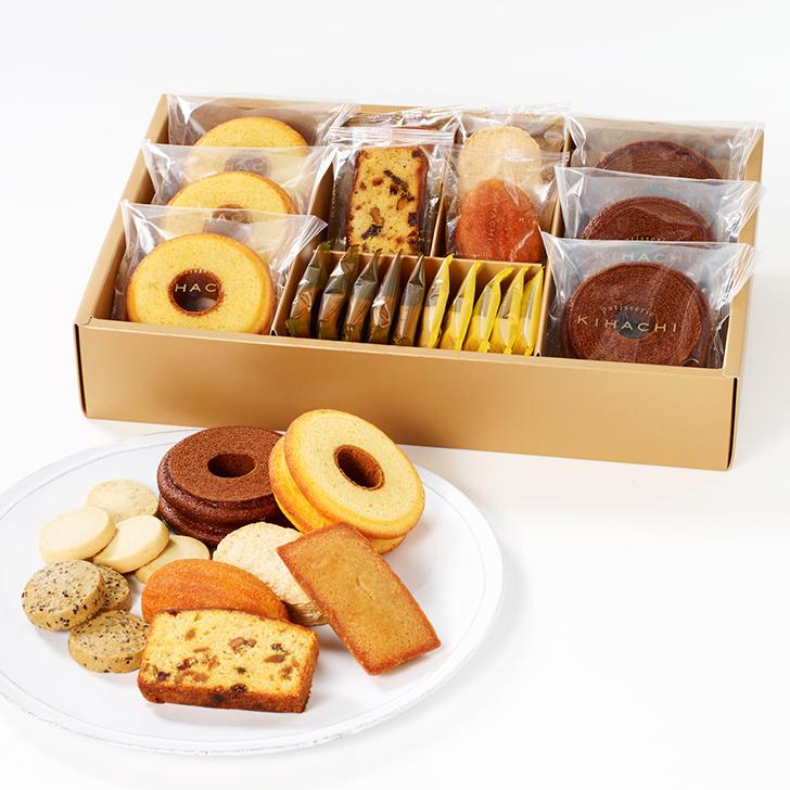 営業の手土産KIHACHI 洋菓子詰め合わせ8種20個入